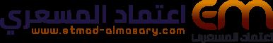 الموقع الرسمي للمنظمة السياحية / إعتماد المسعري … المملكة العربية السعودية